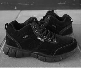 Демисезонные водонипроницаемые мужские кроссовки Big Star, черный, р 41-45