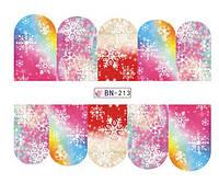 Слайдер-дизайн для ногтей BN213 6.2*5.2 см