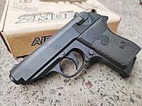 Пистолет Макарова ПМ ZM02 металлический страйкбольный пружинный (спринговый)