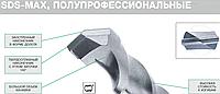 8 Полупрофессиональные буры HiKOKI Hitachi для перфораторов под хвостовик SDS-MAX с 2-мя режущими кромками