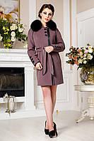 Пальто зимнее женское в 2х цветах П - 852 Кашемир