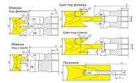 Комплект фрез  для изготовления дверей с остеклением и термошвом 04.44 (8фр.)