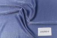 Рубашка атлас джинс 133/552-0
