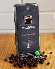 Капсула Gimoka CREMOSO Nespresso, 10 шт (30/70)