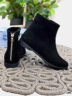 Ботинки женские демисезонные замшевые и кожаные низкий ход чёрные, серые
