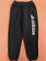 Спортивные штаны теплые на флисе для мальчиков 4-6 лет.Цвет серый,на манжете. От 5шт по 49грн