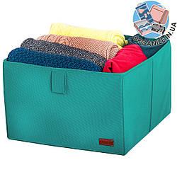 Коробка для хранения одежды L (лазурь)