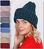 Женская шапка крупной вязкой