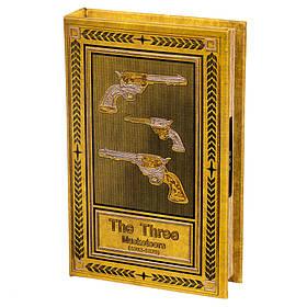 """Книга-сейф на кодовом замке """"Три мушкетёра"""" 26*17*5 см  (0001-004)"""