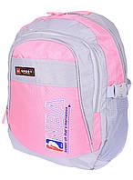 Школьный рюкзак «Sport» розовый для девочек, фото 1