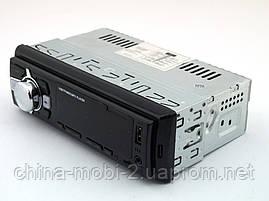 Atlanfa 1069 FM, car MP3 200W  4*50W  автомагнитола в стиле Pioneer, фото 3