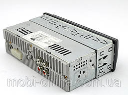 Atlanfa 1069 FM, car MP3 200W  4*50W  автомагнитола в стиле Pioneer, фото 2