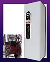 Електричний котел з насосом WARMLY CLASSIK-MG 3 кВт 220 В, фото 2