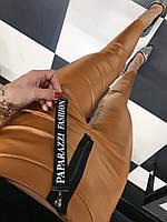 Лосины из Эко-кожи оригинал paparazzi fashion, фото 1