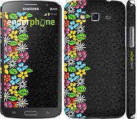 """Чехол на Samsung Galaxy Grand 2 G7102 цветочный орнамент """"2390c-41"""""""