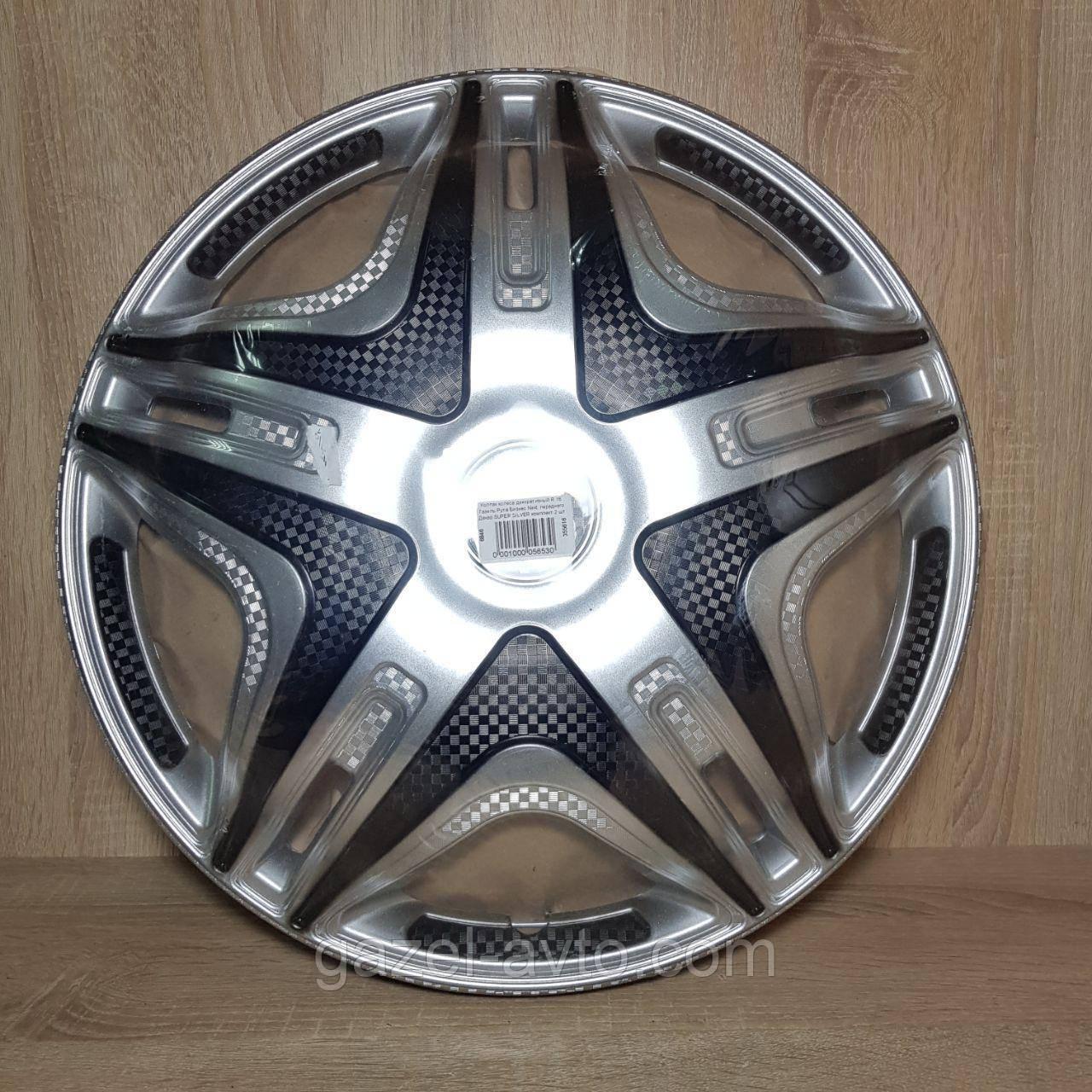 Колпак колеса декоративный R 16 Газель Рута Бизнес Next  переднего Дакар SUPER SILVER (пр-во Россия)