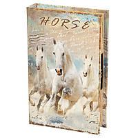 """Книга-сейф на кодовом замке """"Белые лошади"""" 26*17*5 см (0001-003)"""