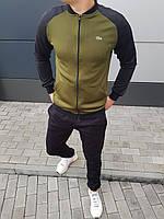 Спортивный костюм мужской в стиле Lacoste black-khaki | весенний осенний