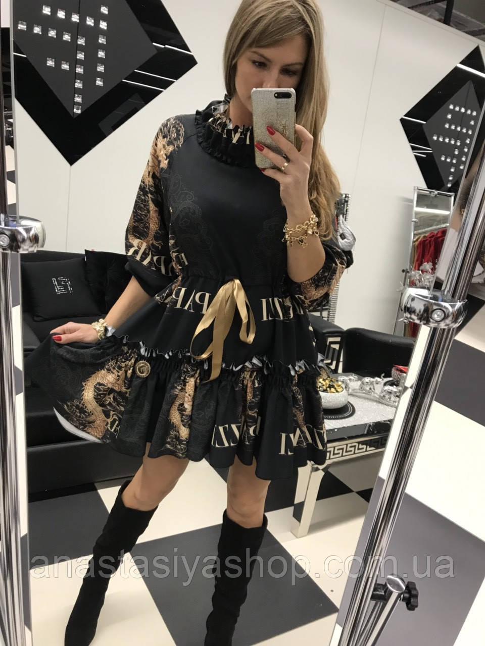 Нарядное платье от бренда paparazzi fashion