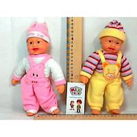 Кукла X 1008-1008-2 хохотун,4 вида одежды в кульке 14-26см(X 1008)