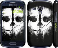 "Чехол на Samsung Galaxy S3 mini Call of Duty череп ""150c-31"""