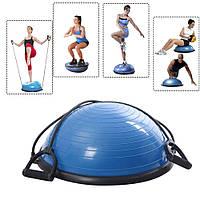 Балансировочная подушка полусфера (платформа) для фитнеса (гимнастики) OSPORT BOSU 46см (MS 2607-1)