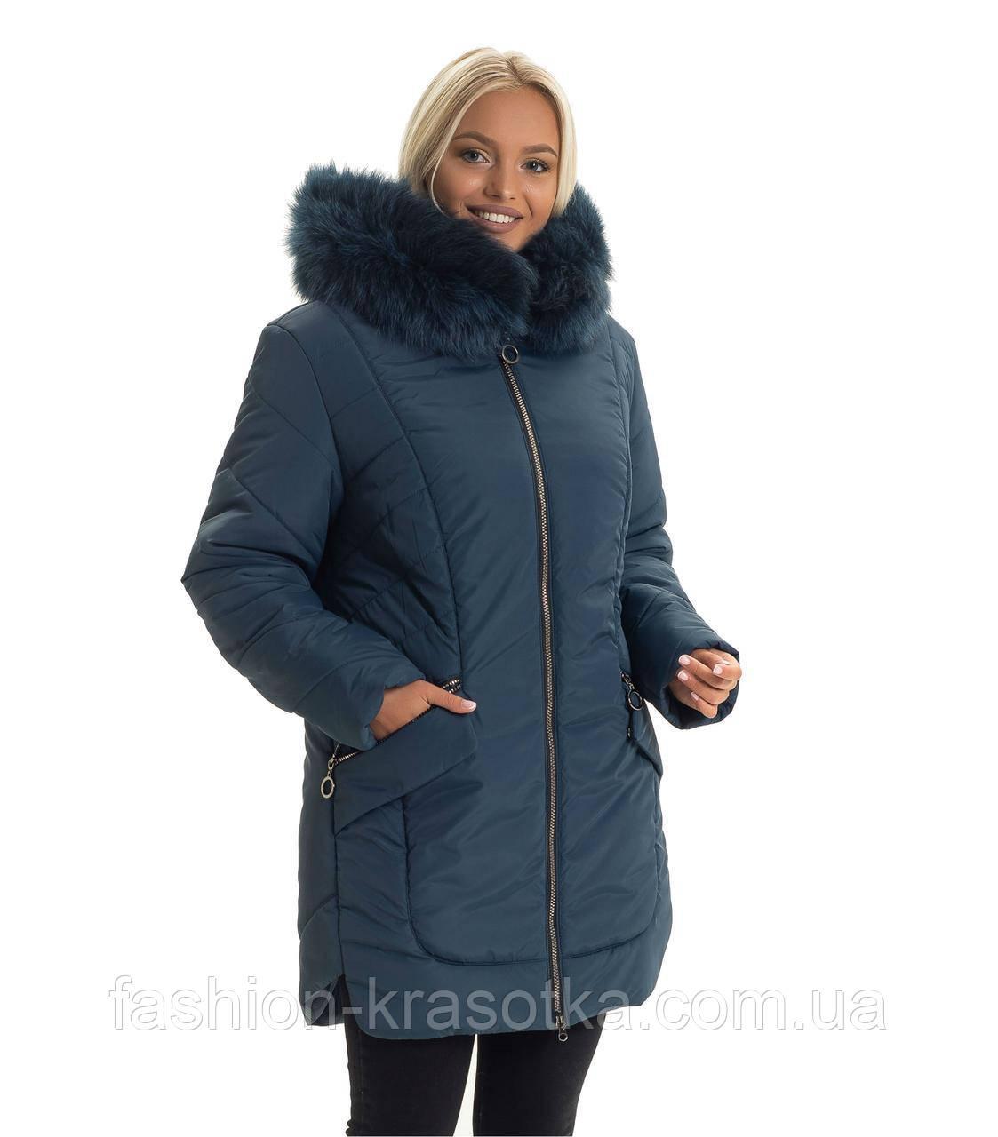Женская зимняя куртка,мех песец хвостовая часть,размеры:50-62.