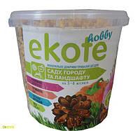 Комплексное минеральное удобрение для сада,огорода и ландшафта 5-6 м, 1 кг Ekote