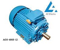 АО3-400S12 110кВт/500об/мін. Ціна (Україна).