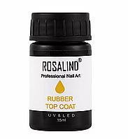 Каучуковый топ Rosalind Rubber Top, 15 мл