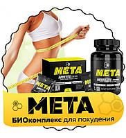 Мета ( Meta) - биокомплекс для похудения, фото 1