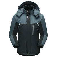 Мужская Куртка Длинная Зима-Осень XL (50) (MO888) Черная