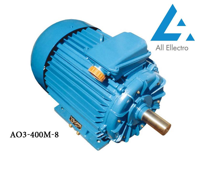 АО3-400М8 250кВт/750об/мин. Цена (Украина)