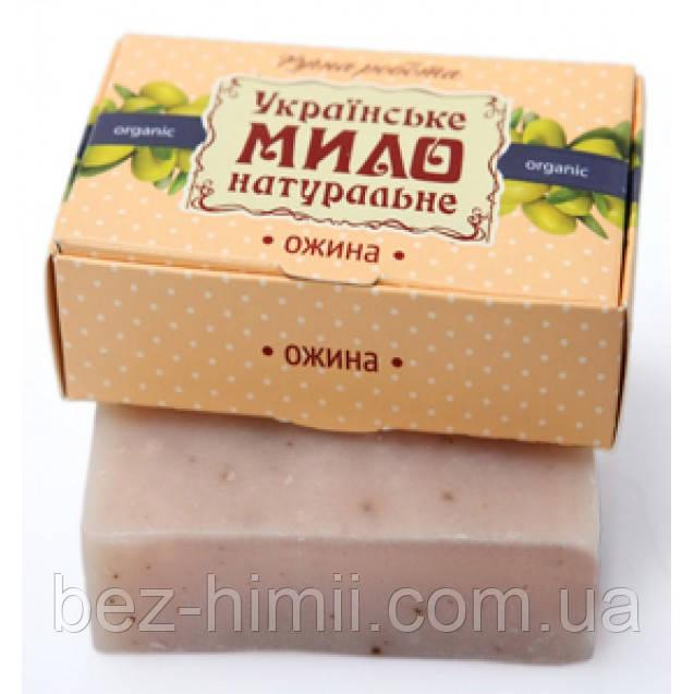 """Мыло натуральное """"ЕЖЕВИКА"""", 100 г. Крымская технология."""