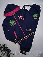 Трикотажный костюм c начесом на девочек Grace 134 р синий арт 6124