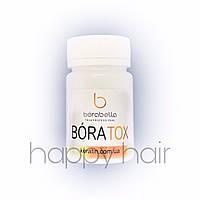Borabella Organic Boratox ботекс для волос 50 г