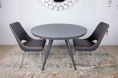 Стол обеденный раздвижной Austin (5 цветов)  ТМ Nicolas