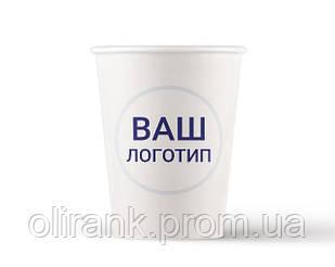Стаканы бумажные 340 мл с ЛОГОТИПОМ заказчика