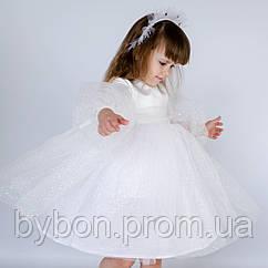 Платье нарядное Мирцелла рост 80-122