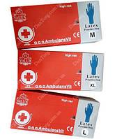 Перчатки Ambulance Vit
