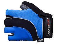 Велоперчатки PowerPlay 5037 синий, хс