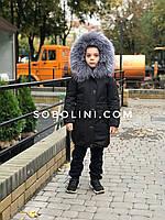Парка детская с испанским кролем внутри