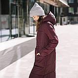 Зимняя слингокуртка Love&carry (Лав энд керри) Марсала, зима 2019-2020, фото 2
