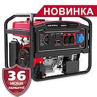 Генератор газ-бензин Vitals Master KDS 6.0beg (6 кВт, электростартер) Бесплатная доставка