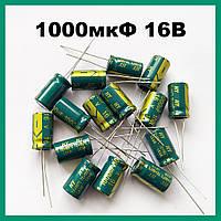 Конденсатор 1000uF 16V 1000мкФ 16В (10х17мм) HY