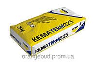 KEMATERM 225 - Клей для армировки и приклейки теплоизоляции (25кг)