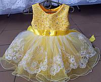 """Очень красивое платье на годик """"Солнышко"""""""