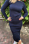 Костюм юбка и джемпер с узором трикотажа лапша ( 532 ) разные расцветки, фото 7