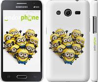 "Чехол на Samsung Galaxy Core 2 G355 Миньоны 4 ""301c-75"""