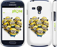 "Чехол на Samsung Galaxy S3 mini Миньоны 4 ""301c-31"""
